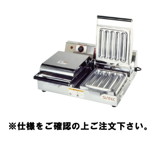 チェルキー バータイプ BA-200(2連)【代引き不可】
