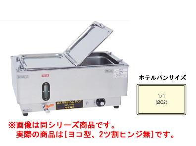 電気 ウォーマーポット NWL-870WA【代引き不可】