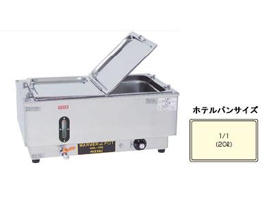 電気 ウォーマーポット NWL-870WAH【代引き不可】
