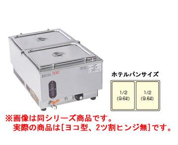 電気 ウォーマーポット NWL-870WB【代引き不可】