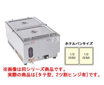 電気 ウォーマーポット NWL-870VBH【代引き不可】