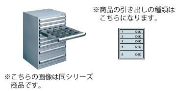 シルバーキャビネット SLC-1802 ドローア:D-30×3、D-40×1、D-50×3【代引き不可】