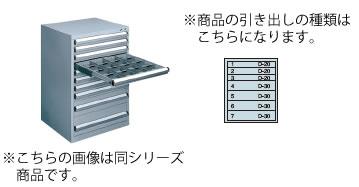 シルバーキャビネット SLC-1804 ドローア:D-20×3、D-30×4【代引き不可】