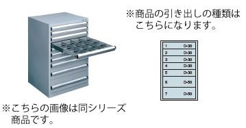 シルバーキャビネット SLC-2503 ドローア:D-30×5、D-50×2【代引き不可】