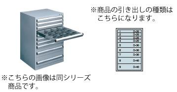 シルバーキャビネット SLC-2507 ドローア:D-20×4、D-30×3、D-40×2【代引き不可】