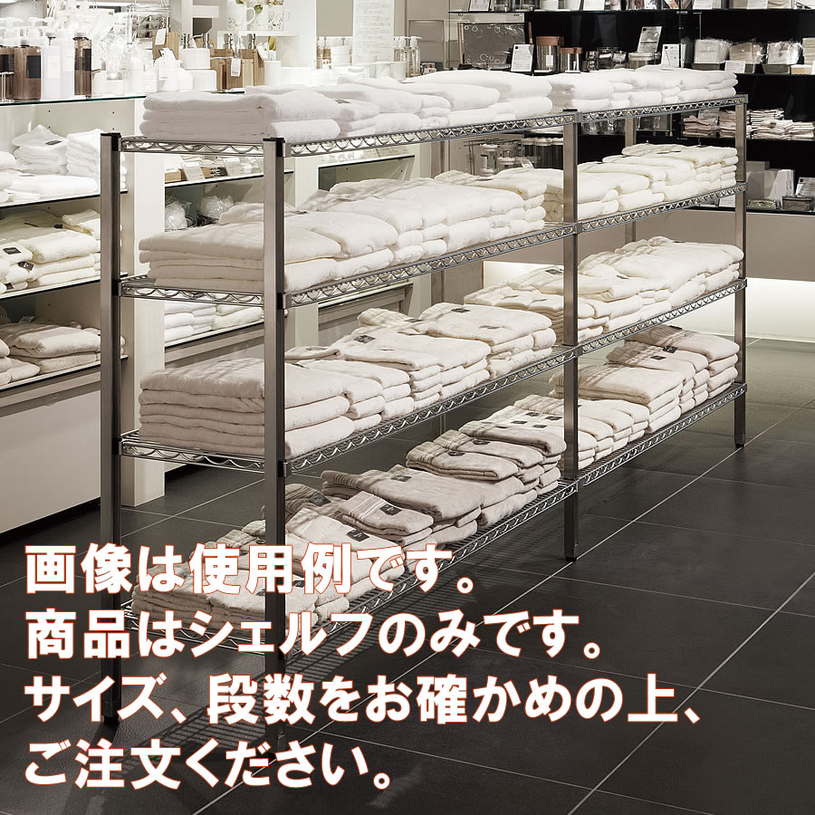 メッシュシェルフ(ステンレス)+ステンポスト 720×600×H1500 5段【代引き不可】