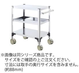 両面棚ワゴン キャスター付 F7X-A【代引き不可】