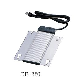 電気式保温ユニット DB-380 (1/1・1/2用)