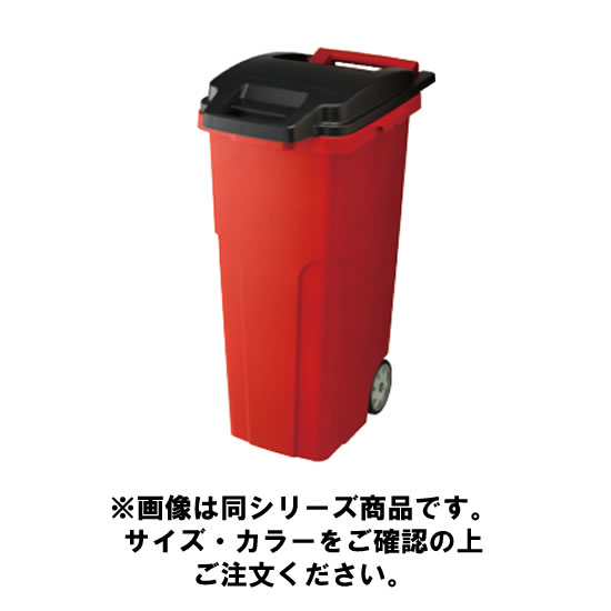 キャスターペール 90C4(4輪) レッド リス【代引き不可】