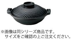 M11-061 よろず鍋 φ31 黒 深 蓋付