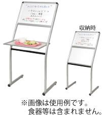 UDメニューボード・テーブル付 UDM60TV【代引き不可】