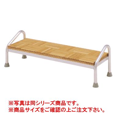 アルミステップ NSS-100AL【代引き不可】