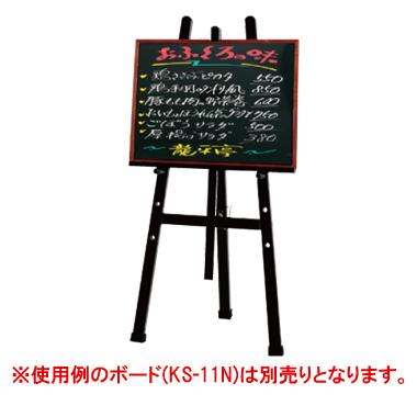 店頭イーゼル OS-21N・B小 (ブラック)