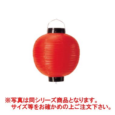 無地ビニール提灯 丸型 尺八丸 赤