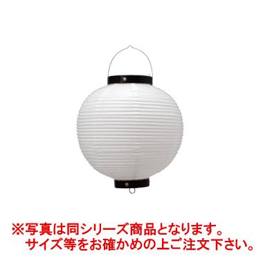 無地ビニール提灯 丸型 尺八丸 白