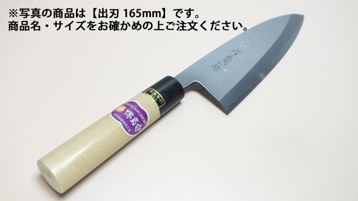堺菊守 和包丁 極上 出刃 300mm【代引き不可】