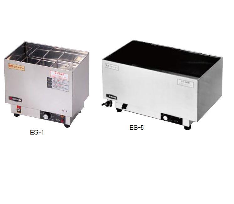 電気酒燗器 ES-5【代引き不可】【【業務用】【お酒 熱燗 燗酒】【酒かん器】【業務用】