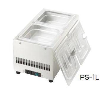 フーズウォーマー PS-1L【代引き不可】