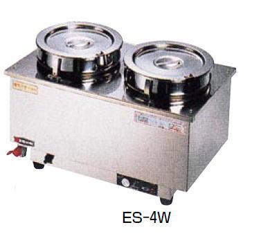 電気 卓上ウォーマー (湯煎式) ES-4WT【代引き不可】【【業務用】【フードウォーマー 湯煎機 バイキング ビュッフェ】【エイシン】【湯煎器】【業務用】【湯せん器】