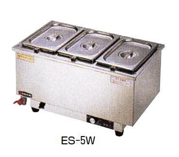 電気 卓上ウォーマー (湯煎式) ES-5WT【代引き不可】【【業務用】【フードウォーマー 湯煎機 バイキング ビュッフェ】【エイシン】【湯煎器】【業務用】