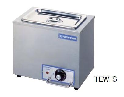 電気 卓上ウォーマー TEW-S(湯煎式)【代引き不可】