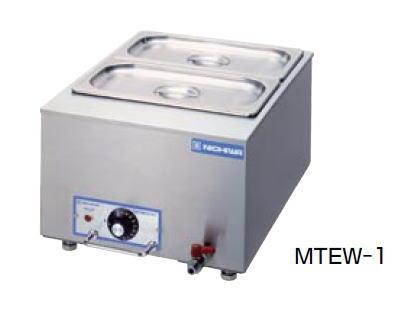 電気 卓上ウォーマー MTEW-1【代引き不可】