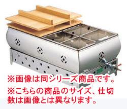 18-8 おでん鍋 (マッチ点火) 2尺((ガス種:プロパン) LP)