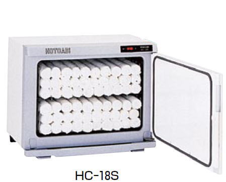 ホットキャビ HC-18S (横扉タイプ)【代引き不可】