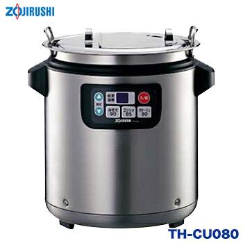 象印 マイコン スープジャー TH-CU080