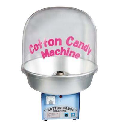全自動わた菓子機 CA-7型 バブルカバー付【代引き不可】