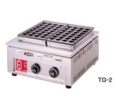 ◆代引き不可◆ 電気たこ焼器 TG-2【代引き不可】【【業務用】【業務用たこ焼き器 イベント お祭り 用品】【エイシン】