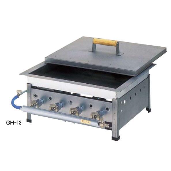 ガス式餃子焼き機 (GHタイプ) 平型 GH-15 (ガス種:プロパン) LP【代引き不可】