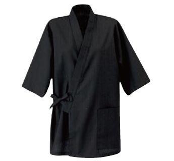 男女兼用作務衣 JT 2011 消炭色M5RjL43A