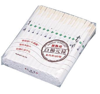 割箸袋入 アスペン元禄 21cm (1ケース 100膳×40入)