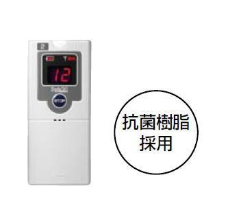リプライコール 携帯受信機 RE-200