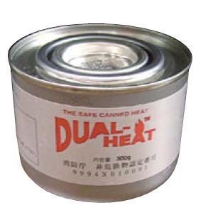 デュアルヒート (60個入) 小缶