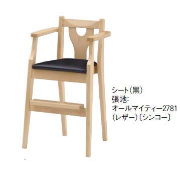 ジュニア椅子 イルカN (ナチュラル クリア) 1044-1766 シート:赤【代引き不可】