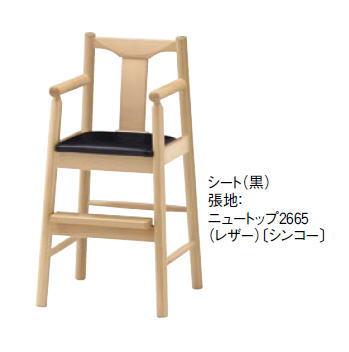 ジュニア椅子 パンダN (ナチュラル クリア) 1041-1755 シート:黒【代引き不可】