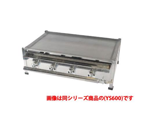 卓上用 ガス式 プレスグリドル YS750((ガス種:都市ガス) 13A)【代引き不可】