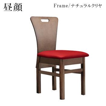 昼顔D椅子 ダークブラウン