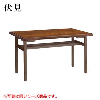 テーブル 伏見シリーズ ダークブラウン サイズ:W600mm×D750mm×H700mm 脚部:HMD棚付【代引き不可】