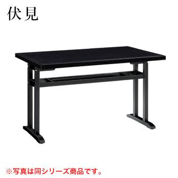 テーブル 伏見シリーズ ブラック サイズ:W1500mm×D750mm×H700mm 脚部:HLB棚付【代引き不可】