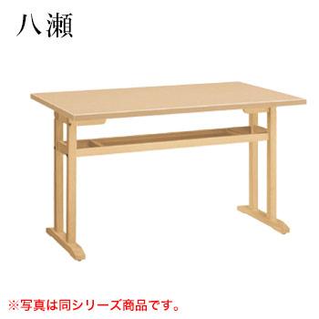 テーブル 八瀬シリーズ ナチュラルクリヤ サイズ:W1200mm×D750mm×H700mm 脚部:HLN棚付【代引き不可】