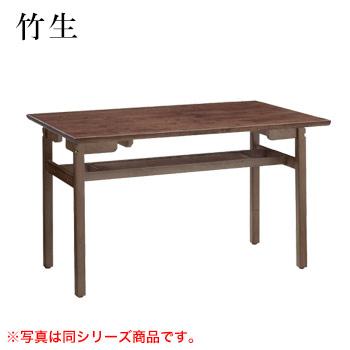 テーブル 竹生シリーズ ダークブラウン サイズ:W600mm×D750mm×H700mm 脚部:HMD棚付【代引き不可】