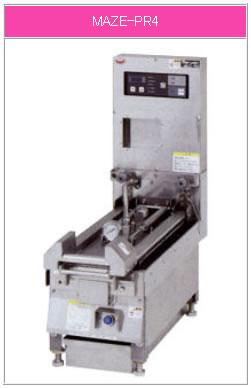 マルゼン 圧力式 電気自動餃子焼器 MAZE-PR4【代引き不可】【業務用 餃子焼き機】【餃子焼機】【電気餃子焼器】