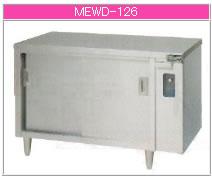 マルゼン 電気式 電気ディッシュウォーマーテーブル MEWD-126【代引き不可】【お皿 保温】【業務用 ウォーマー】