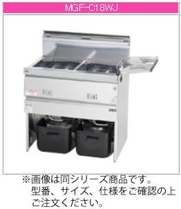 マルゼン ガス式 涼厨フライヤー MGF-C23WJ【代引き不可】【業務用 フライヤー】【揚げ物】
