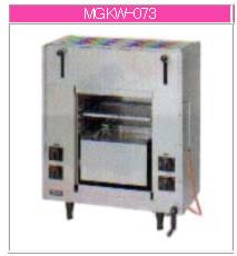 マルゼン ガス式 両面式焼物器《スピードグリラー》 MGKW-073【代引き不可】【魚焼機】【業務用焼き物機】【グリラー】