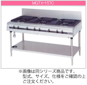 マルゼン ガス式 パワークックガステーブル(内部炎口バーナー搭載) MGTXU-096【代引き不可】【業務用 ガスコンロ】【テーブルコンロ】【熱炉】