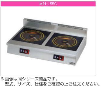 マルゼン IH式 電磁調理器《IHクリーンコンロ》 MIHX-L33C【代引き不可】【業務用 電磁調理器】【IH卓上コンロ】【IHクリーン調理機】【業務用】